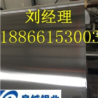 3003合金铝卷1060管道保温铝皮H24