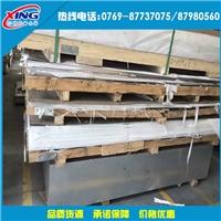6082铝板 厚度3.5MM 6082t6铝板尺寸