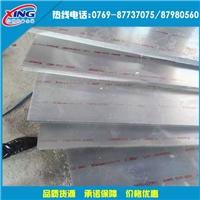进口5056铝管 无缝铝管5056h32单价