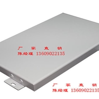 铝单板幕墙厂家铝单板厂家直供