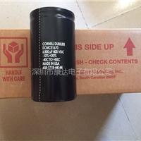 【cde電容】DCMCE1666