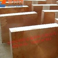 进口C17300铍铜板切割零售