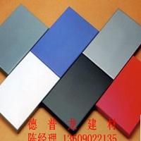 铝单板幕墙厂家铝单板厂商低价供应