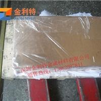 成批出售高耐磨C17200进口铍铜板