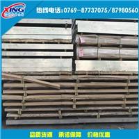 高硬度6082t651铝板厚铝板6082裁切