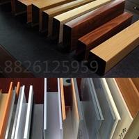 厂家大量供应木纹铝方通
