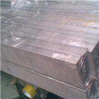 定做多种规格铝排 铝片 优质铝型材