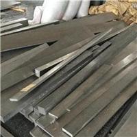 6061铝排 国标铝板卷 西南铝 6063铝带