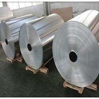 济南现货销售保温(50米一卷)铝卷