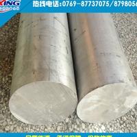 6063铝棒硬度6063t651国标铝板