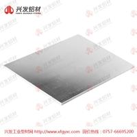 廣東興發鋁業幕墻用鋁板材