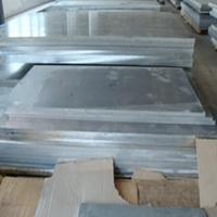 3003铝合金标牌铝板销售