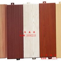 仿木纹铝单板幕墙铝单板专业厂家报价