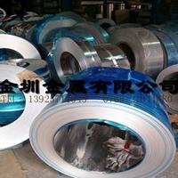 供应拉深铝带 1060-0态铝带 3004耐腐蚀铝带