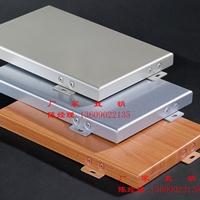 铝单板幕墙厂家铝单板厂商全国供应