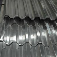 压型铝板加工厂 电话:18660152989