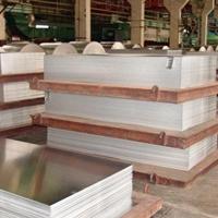 1070铝板 阴极铝板 厂家 18660152989