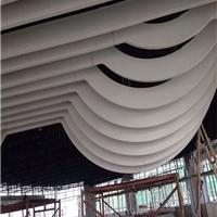 造型铝方通-波浪形方通厂家