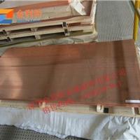 成批出售高耐磨T2紫铜板