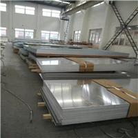 5052焊接铝板
