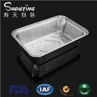 1000ml铝箔餐盒-寿天包装