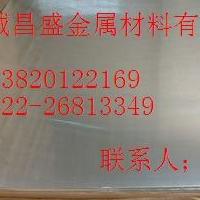 拉伸铝板5052铝板