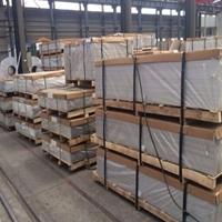 煉油化工廠防腐鋁卷防銹鋁板