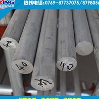 东莞5086铝棒批发厂家