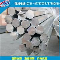 6082六角铝棒规格