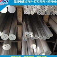6061精密小铝管 氧化合金铝管