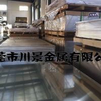 进口高强度铝板 6061西南铝板