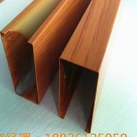 U型铝方通 仿木纹u槽型铝方通