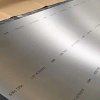6061铝板材质分析