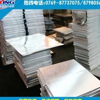 6061-T4状态铝板