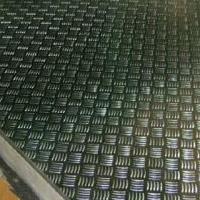 专营优质AlMg1SiCu花纹铝板规格齐全