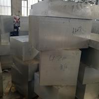 超宽铝板供应  5052铝