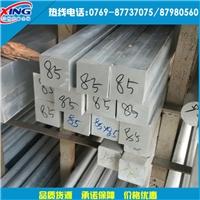 国标铝排 6061合金铝排