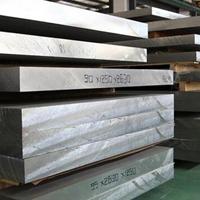 预拉伸合金板 6061拉伸铝板