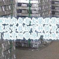 光亮铝板EN AM-92205熔炼母合金