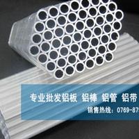 出售5A06防锈铝管 5A06铝卷硬度