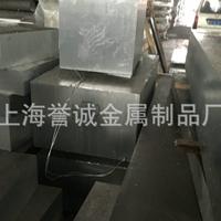 5A06超厚铝板零售切割