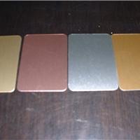 出售高标准2014拉丝铝板性能加工材