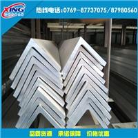 铝条 铝扁条 铝方条 铝板条 铝块