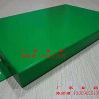 铝单板幕墙供应商价格