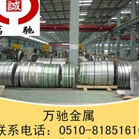 5083铝板5083船用铝板可批发零售5083铝合金