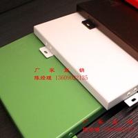 铝单板幕墙铝单板生产厂家全国直供