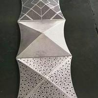 外墙锥形铝单板_雕刻铝单板_厂家直销