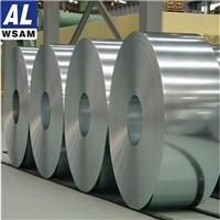 重庆西南铝1060 1070铝带 铝卷 灯饰用铝带