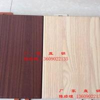 仿木纹铝单板幕墙铝单板厂家生产供应