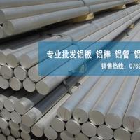 低價銷售ADC12壓鑄鋁板 ADC12鋁棒價位